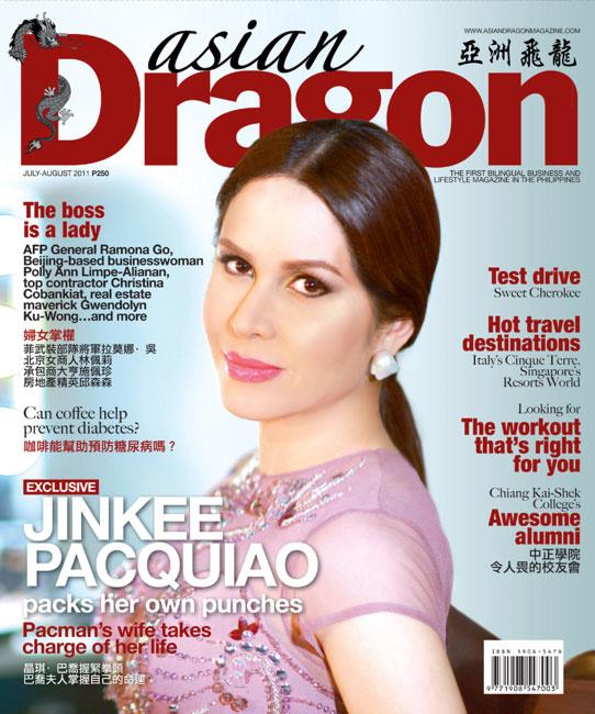 Jinkee Pacquiao 23rd Issue Asian Dragon Magazine
