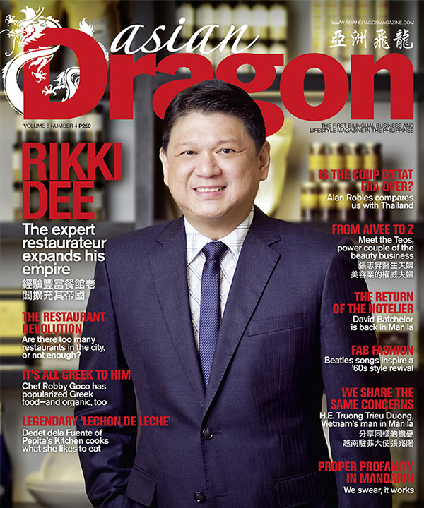 Issue Archive | Asian Dragon Magazine