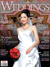 Asian Dragon Weddings Volume 1 | 2010